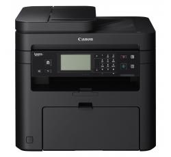 Multifunctional Canon i-SENSYS MF216N